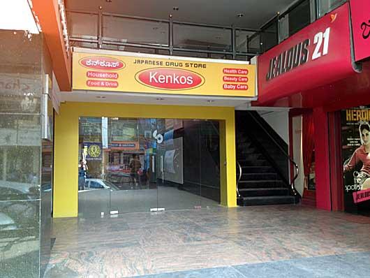 バンガロール Japanese Drug Store Kenkos