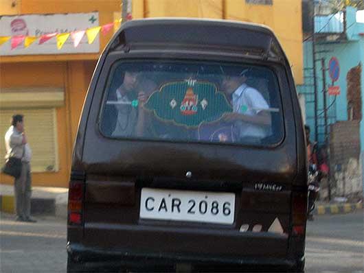 バンガロール 昔の車のナンバー