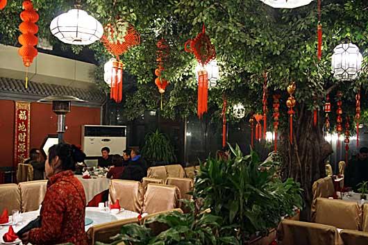 北京 義和雅居