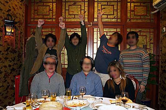 北京大学同期会@北京 義和雅居