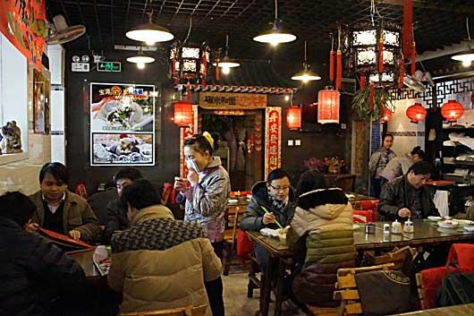 北京 宝源餃子