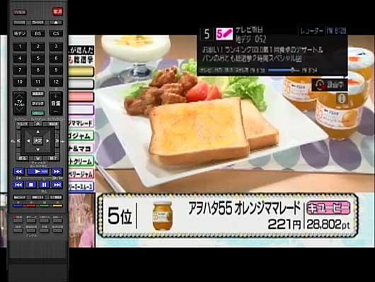 Slingbox Sling Player for iPad