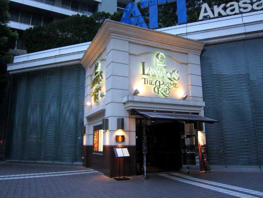 東京 プライムリブ Lawry's