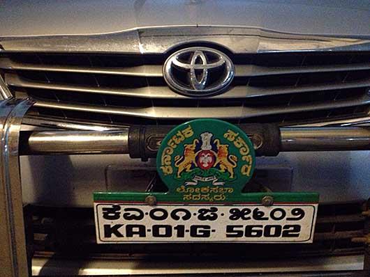 バンガロール 政府公用車