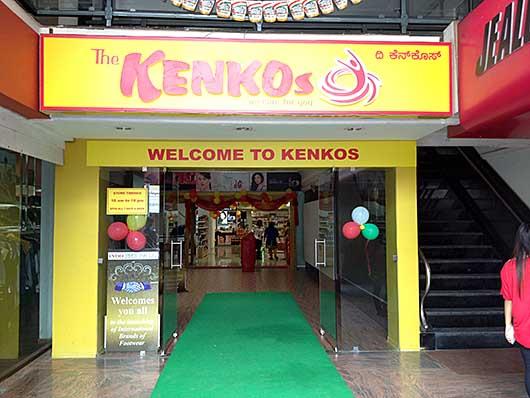 バンガロール KENKOs
