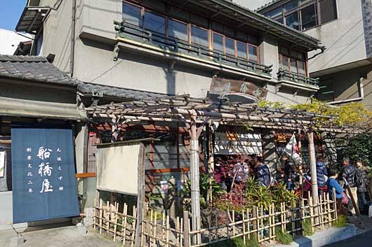 亀戸 船橋屋