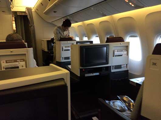 JAL Skysuite 767