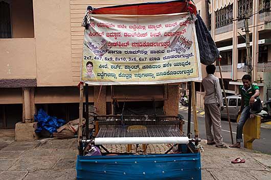 バンガロール 機織り機