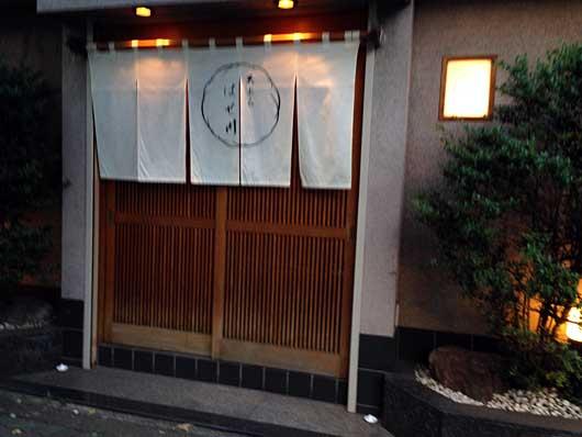 東京 天ぷら はせ川