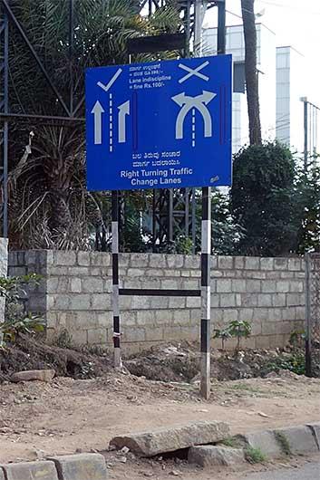 バンガロール 交通標識 - DOs & DON'Ts