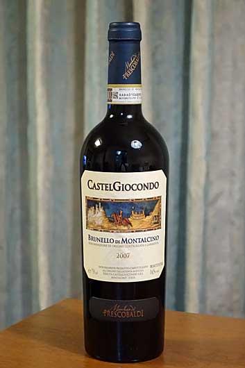 Castelgiocondo Brunello di Montalcino