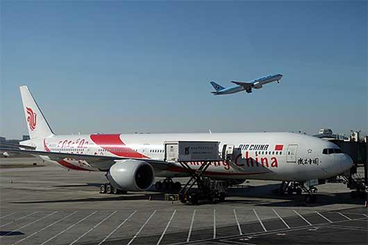 中国国際航空 Smiling China(微笑中国)特別塗装機
