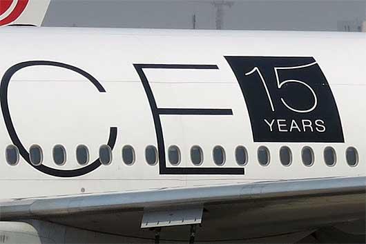エアーチャイナ スターアライアンス15周年記念特別塗装機 北京空港