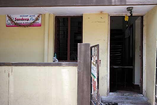 バンガロール 街の印刷屋