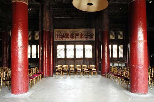 Temple Restaurant Beijing