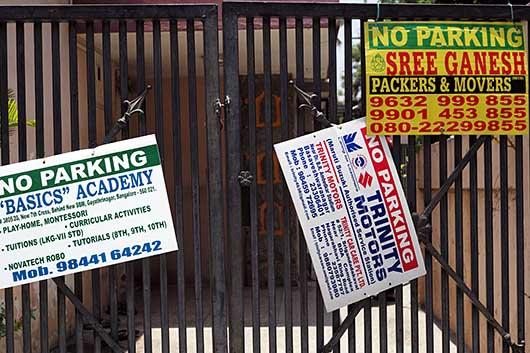 バンガロール No Parkingの看板