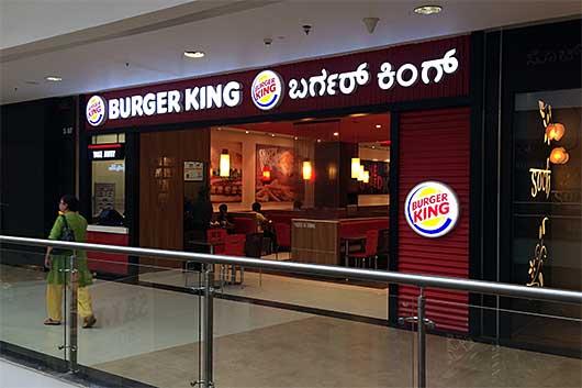 ベンガルール Burger King